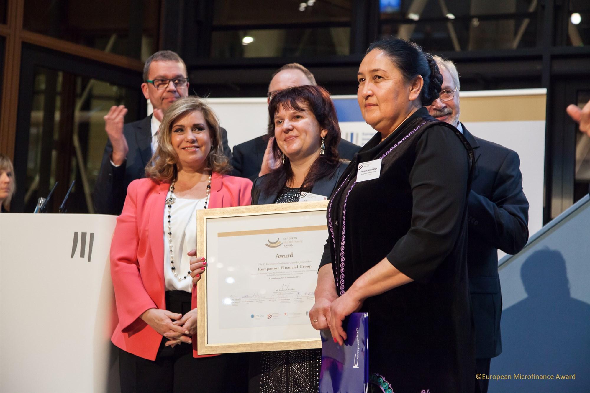 The 5th European Microfinance Award 2014