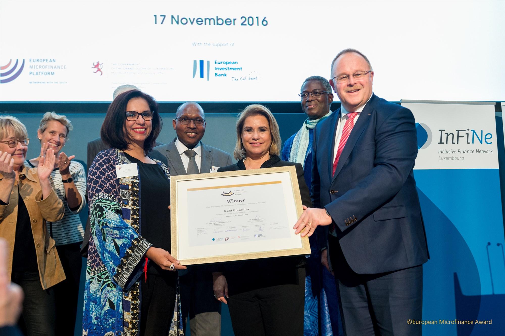 The 7th European Microfinance Award 2016
